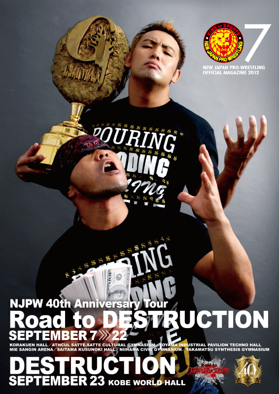NJPW e-books 2013 Vol.5