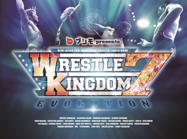 WRESTLE KINGDOM7